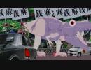"""クッキー☆パーク """"HSK-レックス""""登場シーン"""