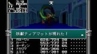 【旧約・女神転生I・II】初見実況プレイ90