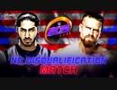 【WWE】ムスタファ・アリvsバディ・マーフィー:No DQ戦【205 7.3】