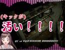 【ふぁっきゅー】ლ(´ڡ`#ლ) FXXXXXXK UUUUUUU!!!!【Kizuna Ai】