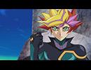 遊☆戯☆王VRAINS 058「レプリカの魂(たましい)」