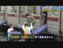 東武東上線が立ち往生 乗客が線路を歩いて移動