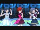 【ミリシタ】アクアリウス(麗花・ジュリア・紗代子)「UNION!!」【ソロMV(編集版)】