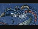 【Magic Online】緑単甲鱗様ランプ【Pauper】