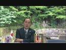 《 フリー動画 【水間条項国益最前線】第92回 第1部《◇我が国の国体を破壊する移民問題他》