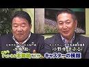 【ch北海道】こちらチャンネル北海道 Vol.15[桜H30/7/6]