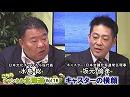 【ch北海道】こちらチャンネル北海道 Vol.16[桜H30/7/8]
