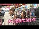 マネーのメス豚2匹目 第13回 かおりっきぃ☆VS果生梨(前半戦)