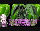 【ガンオン】VOICEROID実況 最新アプデ追加 クシャトリヤ使ってみた【ふぃ~るど磐田店】