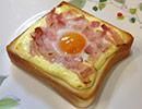 【朝、時間が無い人必見!】簡単カルボナーラトースト