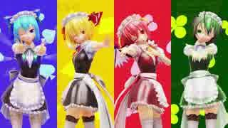 【第10回東方ニコ童祭】メイド服バカルテットでマイルームディスコナイト