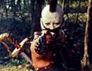 世界忍者戦ジライヤ 第3話「牢忍ハブラムの秘宝!!」