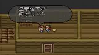 【ロマサガ2】自由に初見実況プレイ part16