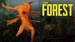 【サバイバルホラー】四人でThe Forestをカオスサバイバル実況#4