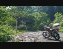 大学院休学してバイクに乗る1(後半)-仁別森林博物館に行きたかった-