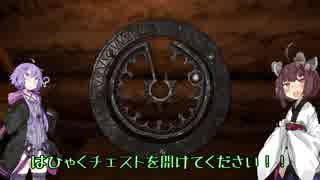 『Kingdom Come』辺境騎士ゆかりさん(脳筋)六日目