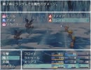 灼熱の戦い! 煌めきのしのびあし 「ハイパー銭湯MV」 | フリーゲーム実況プレイ #117 Part.3