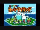 【レトロ実況】SFCヨッシーアイランド【Part1】