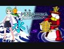【ポケモンUSM】まだ,つぼみのMix Battle Rating! vs米吉73号さん