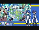 【KAITO V3 5周年記念】ミクミク動画葱祭 【コラボカバー/葱組】