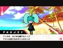 【初音ミク】真昼の恋【小泉真昼ちゃん】