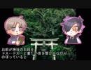 【刀剣CoC】長谷部と燭台切で3分間クトゥルフ【単発】