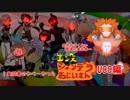 【ポケモンUSM】 出没!シャンデラおにいさんZ!11(UCC編)【ゆっくり対戦実況】