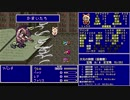 FF5 魔法のみ全裸一人旅AS1 Part53 アパンダ