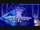 【Depth】歴戦いたちざめの戦略考察 5枚目【字幕実況】