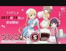【マッシュアップ】ぼなぺてぃーと千本桜