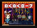 【いたスト3】なりふり構わず勝ちにいく☆46株目