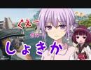 【PUBG】織姫マップちゃんと彦星ぐえーちゃん【マップちゃん】