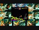 【ギターアレンジ】マリオカート64 レインボーロード【原曲風】