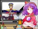 【SFC】神奈子様がソウルブレイダーで遊ぶようです_part01【実況】