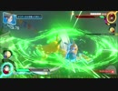 ポッ拳DX - 神ピカチュウ様が世界の強豪を食い殺す!その6