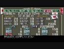 【無編集】提督の決断 大和特攻で西海岸速攻 その22?  19460217
