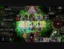 【Shadowverse】カウントビショップでランクマッチ【vs聖獅子ビショップ】