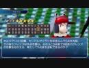 第44位:【MMDけもフレ】七夕の日の9回表5点差でフレンズの攻撃 thumbnail