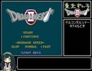 FC版DQ2もょもとデルコンダルシドーRTAもどき 1時間11分9秒 Part2/3 thumbnail