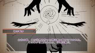 【刀剣CoC】スーサイデッドメアリンク part5 【実卓リプレイ】