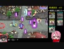 【ゆっくり】暗殺パで行く初見アイギスPart 07【世界樹の花嫁・後半】 thumbnail