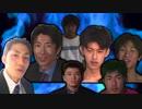 【義臣・ナオト】マイナー淫夢ファミリー音声素材+使用例【JNIC・谷他】