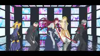 【Fate/MMD】先生たちの一騎当千【FGO】