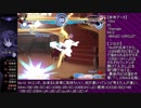 【MBAACC】いまさら始めるMELTY BLOOD【有間都古】