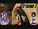 【TheCrew2】ド素人のThe Crew 2で無謀運転【ウナきり実況】