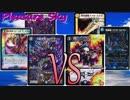 懐かしのアナデッゾVSリベンジ!ドロハン!!【Pleasure Sky】DM対戦動画!24戦目!
