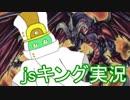 【遊戯王ADS】クラブレモンvs遊星~誕生日デュエル~