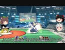 【ゆっくり実況】スマブラ for WiiU amiibo最強決定戦 Bブロック三回戦【Part13】