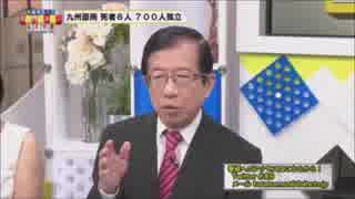 テレビ局は大喜び!? 色々ズレた災害対応(再投稿)