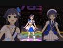 第59位:ミリシタ「UNION!!」最上静香 thumbnail